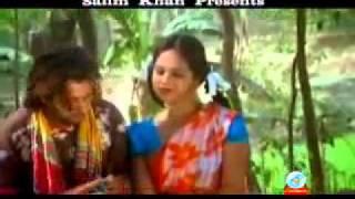 Amar Sunar Moyna Pakhi