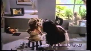 โฆษณาเครื่องรับโทรทัศน์สีจอโค้งนูน NATIONAL A3 ออกอากาศปี 2534