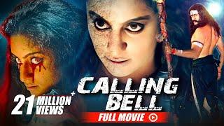 Calling Bell | Full Hindi  Movie | Vriti Khanna, Kishore Kumar G | B4U Movies | Full HD 1080p