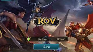 Links for Download Rov free ( Thai Version)
