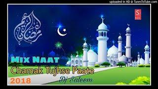 Ramzan Spl-Mix Naat2018)Chamak Tujhse Paate,Dj mix Naat,Dj Saleem