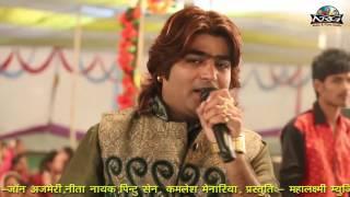 Sare Tirath Dham Aapke Charno Mein - Rajasthani LIVE Bhajan  Full Video  Fatehnagar Live Program