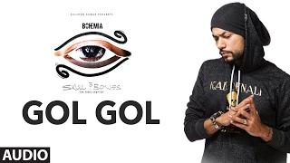 Bohemia: Gol Gol Full Audio Song | Skull & Bones | T-Series