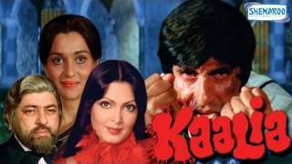 Kaalia (1981) - Bollywood Movie - Amitabh Bachchan,Asha Parekh,Parveen Babi,Amjad Khan,Pran