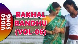 Rakhal Bandhu(Vol-06)