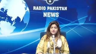 Radio Pakistan News Bulletin 1 PM  (16-07-2018)