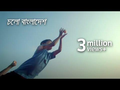 Xxx Mp4 Cholo Bangladesh Music Video 3gp Sex