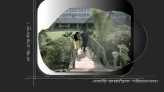 Doodh Na Khalae! Song by kolkata band ChandraBindu!