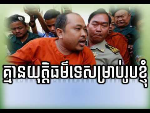 RFA Cambodia Hot News Today Khmer News Today Morning 24 06 2017 Neary Khmer