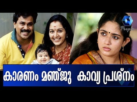 Conspiracy Began In 2013; Personal Vengeance Involving Manju Warrier & Kavya Reason Behind Attack