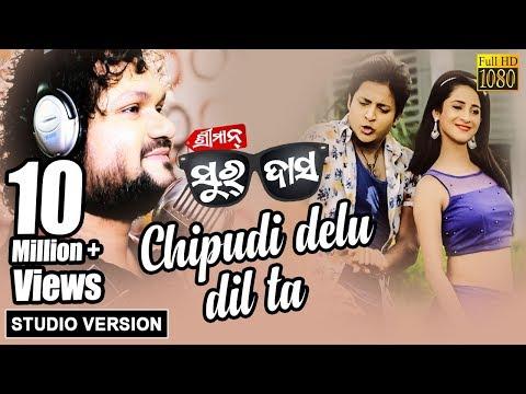 Xxx Mp4 Chipudi Delu Dil Ta Official Studio Version Sriman Surdas Humane Sagar Babushan Bhoomika 3gp Sex