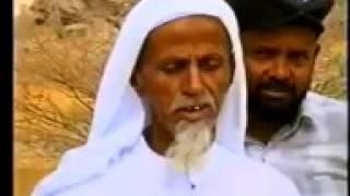প্রিয় নবী হজরত  মোহাম্মদ সাঃ  Part 01