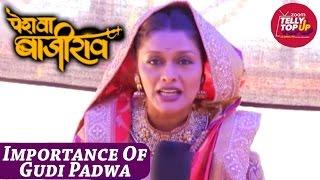 Pallavi Joshi AKA Tarabai In 'Peshwa Bajirao' Talks About The Importance Of Gudi Padwa