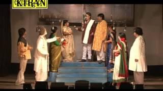 New Bengali Jatra Pala | Kosai Khanar Kandari Vol II | Trideb Ghosh | Bangla Natok 2015 | Kiran
