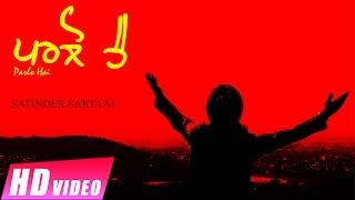 New Punjabi Songs 2016 | Satinder Sartaaj | Parlo Hai | Jatinder Shah | Latest Album
