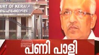CPI-M leader P Jayarajan denied anticipatory bail | Asianet News Hour 11 Feb 2016