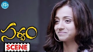 Aarya, Trisha Best Love Scene - Sarvam Movie