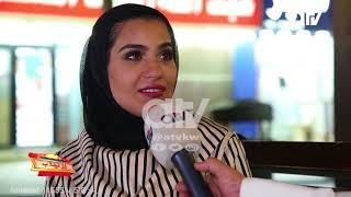 تتزوجين واحد مو من جنسيتج؟ .. لا تچذب مع شهاب حاجية حلقة 11 رمضان