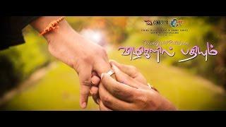 Vizhigalil Pathiyum | Tamil Music Video 2016 | R Danny Daniel | Viknesh Perrabu