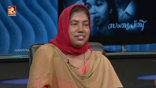 Kathayallithu Jeevitham | Sajna & Rafi Case | Episode #07 |10th Oct [ 2018 ]