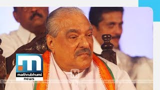 BJP Leaders Hold Talks With KM Mani At His Residence  Mathrubhumi News