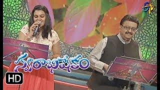 Kanne Pillavani Song   SP Balu, Pranavi Performance   Swarabhishekam   19th November 2017  ETV