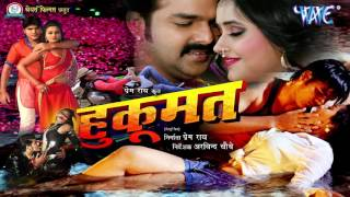 चोलिये में अटकल प्राण - Choliye Me Atkal Pran - Hukumat - Pawan Singh - Bhojpuri Hot Songs 2016 new