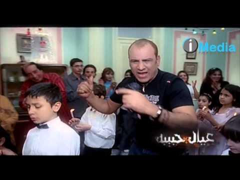 Hamada Helal El Sibou حمادة هلال السبوع