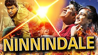 Ninnindale Latest Hindi Action Movie starring Puneeth Rajkumar | Hindi Dubbed Movies by Cinekorn