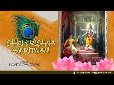 Xxx Mp4 Shri Krishna Amritwani By Kavita Paudwal I Full Audio Songs Juke Box 3gp Sex