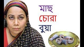 Funny Scene from Bangla Natok || Mosharraf Karim, Shamima Naznin || Your Drmand