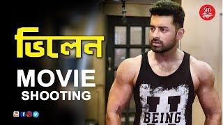 When Ankush is Villain | Ankush hazra | Baba Yadav | Mimi | Rittika | Villain Bengali movie