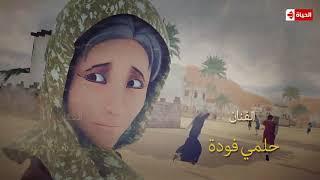 مسلسل حبيب الله | الحلقة الساابعة (7) كاملة - رمضان 2016