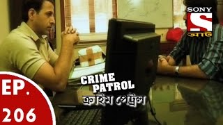 Crime Patrol - ক্রাইম প্যাট্রোল (Bengali) - Ep 206 - Senior citizen murder Case