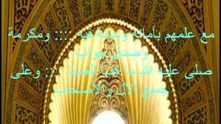 قصيدة أنا المقر بأني وهابي / للعلامة الملا عمران بن رضوان الشافعي اللنجي الفارسي الإيراني