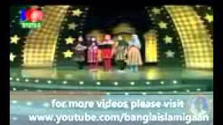 Bd Gojol saifulrakib.blogspot.com .3gp