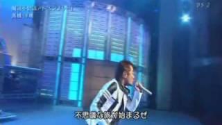 Makafushigi Adventure Hiroki Takahashi
