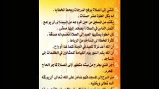 الصلاة  - الشيخ  ابراهيم  الدويش  يهز  القلوب  مؤثر جداً جدا