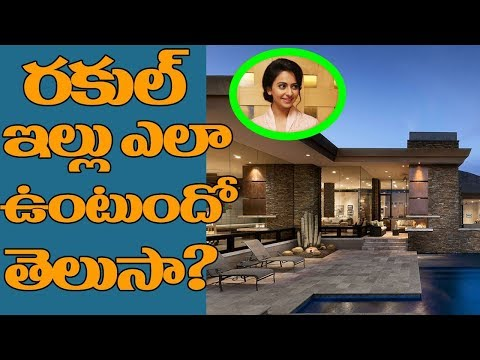 DO You Know How Would Be Rakul Preet Singh's House? | TOLLYWOOD HEROES HOUSE INSIDE VIDEOS | Latest