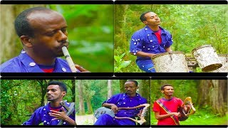 Amazing Ethiopian Traditional Instrumental Mezmur (Zema Albartros) 2018(Official Video)