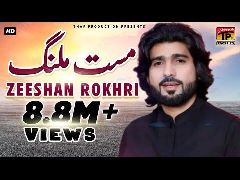 Xxx Mp4 Mast Malang Zeeshan Khan Rokhrhi Latest Song 2017 Latest Punjabi And Saraiki Song 2017 3gp Sex