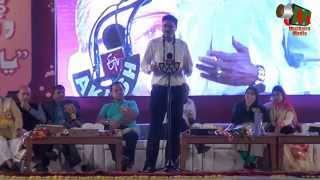 Manzar Bhopali [HD] at Latest INDOPAK Mushaira, Bhopal, 05-11-2015