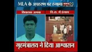 MLA abduction: Ruckus in Odisha Assemby