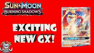 Ho-Oh GX – New Pokémon GX Card is Incredibly Exciting!!
