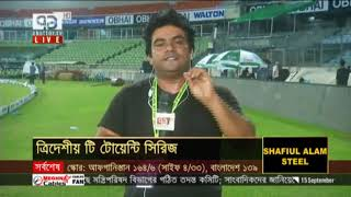 কেন পারলো না টাইগাররা?   সামসুল আরেফিন   Khelajog   Sports News   Ekattor TV