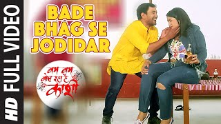 Full Video - BADE BHAG SE JODIDAR  [ Latest Bhojpuri Video Song 2016 ] Dinesh Lal  & Amrapali Dubey