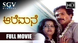 Kannada Movies Full | Alemane Kannada Full Movie | Kannada Movies | Suresh Heblikar, Mohan Kumar