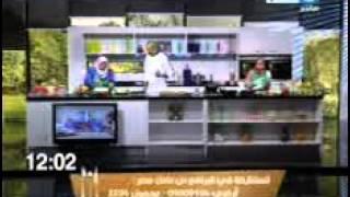 الحلقة الثالثة من تصفيات مسابقة سيدة المطبخ المصري الموسم الثالث