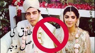 Sanam Saeed told everyone about her divorce story
