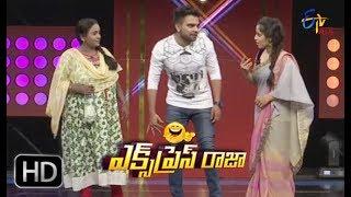 Express Raja   25th September 2017   Full Episode 266   ETV Plus
